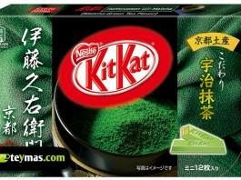 Caja de Kit Kat Matcha